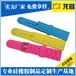深圳都会电子硅胶长手表带供应厂家电话186-8218-3005硅胶长手表带哪里好