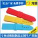 手表带硅胶价格便宜,东莞石碣手表带硅胶厂家订做电话186-8218-3005