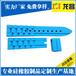 深圳硅胶手表手表带公司电话186-8218-3005龙城硅胶手表手表带总代直销