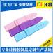 广州南沙硅胶手表带加工厂家订做电话186-8218-3005硅胶手表带加工最低价格