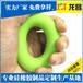 深圳硅胶握力圈厂家定制电话186-8218-3005龙西硅胶握力圈价格便宜