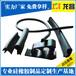 漳州橡胶O型防水圈供应厂家电话186-8218-3005龙海那里有聚四氟异形件杂