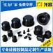 宁德橡胶星型圈交货快,古田那里有耐腐蚀橡胶异形件生产厂家电话186-8218-3