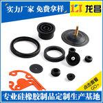 硅胶密封圈定制厂家电话186-8218-3005滁州硅胶密封垫片联系方式