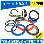 心型密封圈销售厂家电话186-8218-3005亳州水杯硅胶配件量大从优