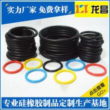 三明气缸硅胶圈生产厂家电话186-8218-3005明溪硅胶脚垫那家便宜