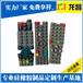 东莞各种手机按键硅胶厂家电话186-8218-3005虎门各种手机按键价格实惠
