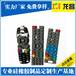 深圳硅胶导电按键厂家电话,回龙埔硅胶导电按键厂家电话186-8218-3005