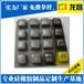 东莞学生电脑硅胶按键厂家定制电话186-8218-3005塘厦学生电脑硅胶按键联系电话