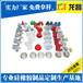 深圳压力锅硅胶按键价格实惠,罗湖压力锅硅胶按键厂家订做电话186-8218-3005