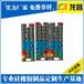 深圳五联电饭包硅胶按键量大从优,电饭包硅胶按键公司电话186-8218-3005