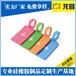 硅胶吊牌价格低,浏阳硅胶吊牌销售厂家电话186-8218-3005
