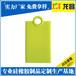 箱包配件吊牌价格低,双流箱包配件吊牌厂家定制电话186-8218-3005