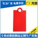 深圳回龙埔硅胶行李吊牌价格低,硅胶行李吊牌厂家电话186-8218-3005