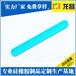 广东护士表硅胶壳专业厂家电话186-8218-3005云浮护士表硅胶壳最低价格
