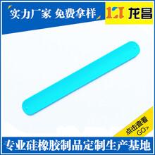 护士表硅胶套那里便宜,广东河源护士表硅胶套厂家电话186-8218-3005