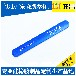 深圳硅胶拍拍带销售厂家电话186-8218-3005爱联硅胶拍拍带哪里好