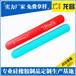 江汉硅胶能量手环厂家销售电话186-8218-3005硅胶能量手环销售电话