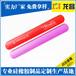 清远硅胶led拍拍带厂家订做电话186-8218-3005硅胶led拍拍带特价批发