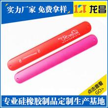 广东揭阳护士表硅胶套销售厂家电话186-8218-3005护士表硅胶套批发代理
