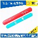 深圳硅胶反光拍拍带哪家好,华强北硅胶反光拍拍带厂家