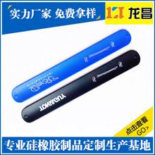 广州白云硅胶表带制造厂家电话186-8218-3005硅胶表带价格实惠