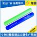 硅胶啪啪带特价批发,中堂硅胶啪啪带供应厂家电话186-8218-3005