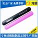 深圳硅胶反光手腕带哪家好,华南城硅胶反光手腕带厂家销售电话186-8218-3005