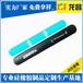 硅胶反光拍拍带优惠促销,深圳南湾硅胶反光拍拍带厂家销售电话186-8218-3005