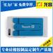 深圳西乡硅胶gps手机支架公司电话186-8218-3005硅胶gps手机支架联