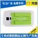 广州萝岗硅胶ipad手机支架生产厂家电话186-8218-3005硅胶ipad手