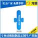 建邺硅胶BDG手机支架销售厂家电话186-8218-3005硅胶BDG手机支架价