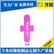 广东硅胶创意手机支架低价促销,潮州硅胶创意手机支架厂家订制电话186-8218-
