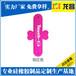 广东硅胶车用手机支架厂家电话186-8218-3005中山硅胶车用手机支架低价促