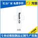 清溪硅胶U型硅胶手机支架厂家电话186-8218-3005硅胶U型硅胶手机支架价