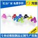 深圳硅胶车载汽车手机支架什么价格,紫薇硅胶车载汽车手机支架厂家订制电话186-8