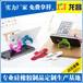 广东惠州硅胶车载手机支架什么价格,硅胶车载手机支架厂家订做电话186-8218-