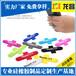 东莞清溪硅胶U型手机支架厂家订做电话186-8218-3005硅胶U型手机支架公
