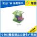 东莞硅胶手机弹片支架专业厂家电话186-8218-3005石碣硅胶手机弹片支架价