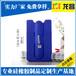 硅胶车载通用手机支架哪家好,东川硅胶车载通用手机支架厂家销售电话186-8218
