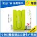 硅胶创意手机支架价格实惠,广东湛江硅胶创意手机支架厂家定做电话186-8218-