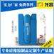 硅胶BDG手机支架厂家电话186-8218-3005南海硅胶BDG手机支架来电优