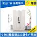 长安硅胶gps手机支架优惠促销,硅胶gps手机支架厂家定做电话186-8218-