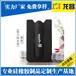 硅胶gps导航手机支架什么价格,肥西硅胶gps导航手机支架销售厂家电话186-8