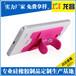 深圳龙岗墟硅胶手机卡通u型支架价格低,硅胶手机卡通u型支架专业厂家电话186-8