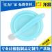 深圳福田耐高温硅胶漏铲厂家订制电话186-8218-3005耐高温硅胶漏铲量大从
