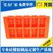 深圳爱联食品级硅胶铲子来电优惠,食品级硅胶铲子厂家电话186-8218-3005