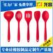 广州从化耐高温硅胶铲价格低,耐高温硅胶铲厂家电话186-8218-3005