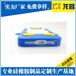 深圳卡通手机壳厂价直销,华强北卡通手机壳公司电话186-8218-3005