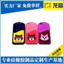 深圳手机硅胶套厂家销售电话186-8218-3005天河手机硅胶套量大从优